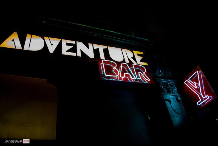 Image 1 from Adventure Bar's image gallery'